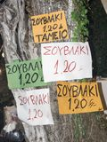 Small placards bearing advertisement with Greek indication on a royalty free stock photo