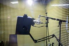 Small professional recording studio. Illuminated small professional recording studio Royalty Free Stock Images
