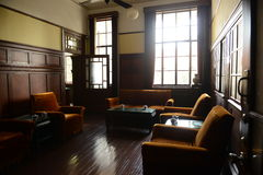 A small reception room-President Office-China Nanjing Stock Photography