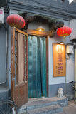 Small restaurant in Beijing Stock Photography