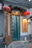 Small restaurant in Beijing Stock Photography