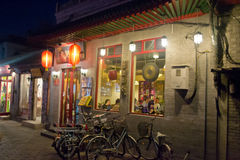 Small restaurant in Beijing Royalty Free Stock Images