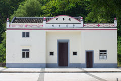 Small school in remote village Royalty Free Stock Photos