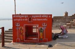 Small Shiva temple Stock Image
