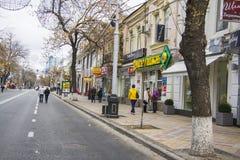 Small shops. Trade shops at Krasnaya  street in Krasnodar, Russia Stock Photo