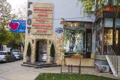 Small shops. Trade shops at Krasnaya  street in Krasnodar, Russia Royalty Free Stock Image