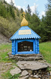 Small shrine or altar Royalty Free Stock Photography
