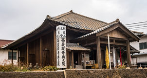 Small shrine near Aso Stock Photos