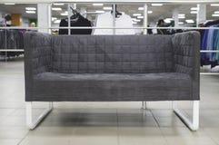 Small sofa Royalty Free Stock Image