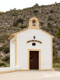 Small Spanish Church. Our lady Fatima Church in Sorbas, Almeria, Andalusia, Spain Stock Photography