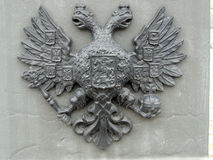 Small State Emblem of the Russian Empire Stock Images