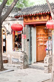 A small store in Beijing Royalty Free Stock Photos