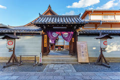 Small temple at Chion-in complex in Kyoto Royalty Free Stock Image
