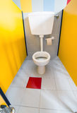 Small TOILET to a nursery in the toilet cabin royalty free stock images