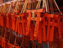 Small tori gates in Japanese shrine Stock Photo