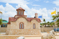 Small typical little church in greece, Analipsi, Crete. Image of Small typical little church in greece, Analipsi, Crete Stock Photography