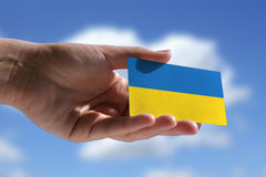 Small Ukrainian flag Stock Images