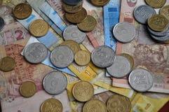 Small Ukrainian money_2 Royalty Free Stock Photo