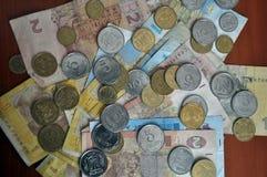 Small Ukrainian money_6 Royalty Free Stock Photos