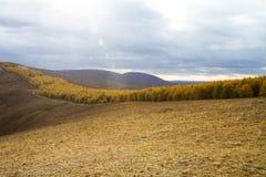 Small view at ridge Royalty Free Stock Image