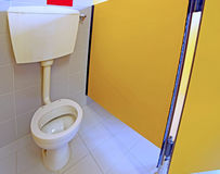 small water of a bathroom of a kindergarten Stock Image