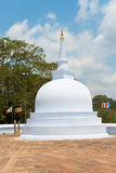 Small white stupa in Anuradhapura, Sri Lanka Royalty Free Stock Photo