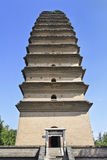 Small Wild Goose Pagoda, one of two significant pagodas in Xi`an, China Royalty Free Stock Image