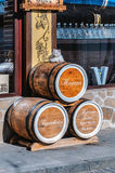 A small wine shop. In the village Gursuf in Crimea, Ukraine Royalty Free Stock Images
