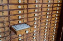 Small Wood Drawers Stock Photo