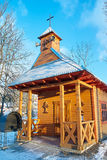 Small wooden christian church with crosses Royalty Free Stock Photo
