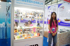 Smart card products exhibition sales Royalty Free Stock Photo