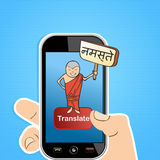 Smart phone translate concept Stock Photography