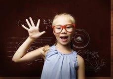 Smart schoolgirl Stock Photo