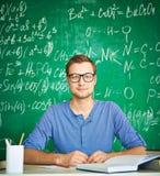 Smart student Stock Photos