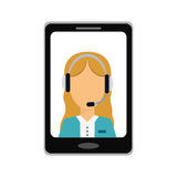 Smart tecnical services icon image Royalty Free Stock Photography