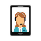 Smart tecnical services icon image Royalty Free Stock Image