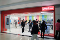 Smartone w Hong kong Zdjęcie Stock
