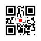 Smartphone läslig QR kod med den Japan flaggasymbolen vektor illustrationer