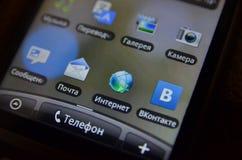 Smartphone screen. Screen of black smartphone (htc Stock Image