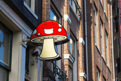 Smartshop Imagen de archivo libre de regalías
