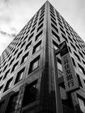 SMBC branch in Nihombashi, Tokyo Royalty Free Stock Image