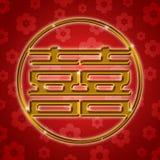 Símbolo chinês do círculo do casamento com motivo das flores Imagens de Stock