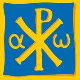 Símbolo cristiano Imágenes de archivo libres de regalías