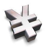 símbolo dos ienes do cromo 3D Imagens de Stock Royalty Free