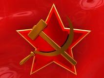 Símbolo soviético Imagen de archivo