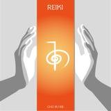 Símbolos CHO KU REI de Reiki Fotografía de archivo