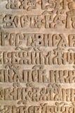 Símbolos cirílicos Imágenes de archivo libres de regalías