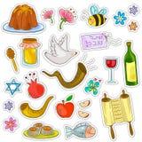Símbolos del hashanah de Rosh Fotos de archivo