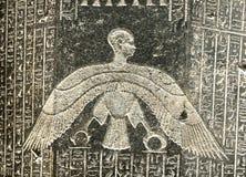 Símbolos egipcios Imagenes de archivo