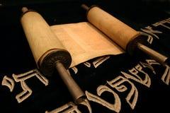Símbolos judaicos Imagens de Stock Royalty Free